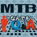 MTB Q&A