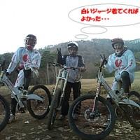 ありぱの2009